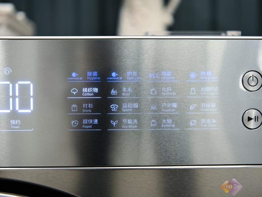 四大产品评测带你深度解析松下黑科技C位——纳诺怡™技术