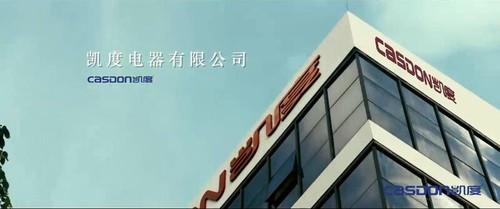 """如果有一个品牌可以被称为""""中国蒸烤箱专家"""",那一定是凯度"""