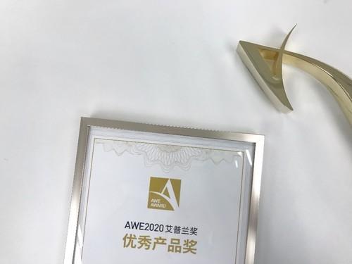 2021AWE艾普兰奖启动申报,让科技创新闪耀全球