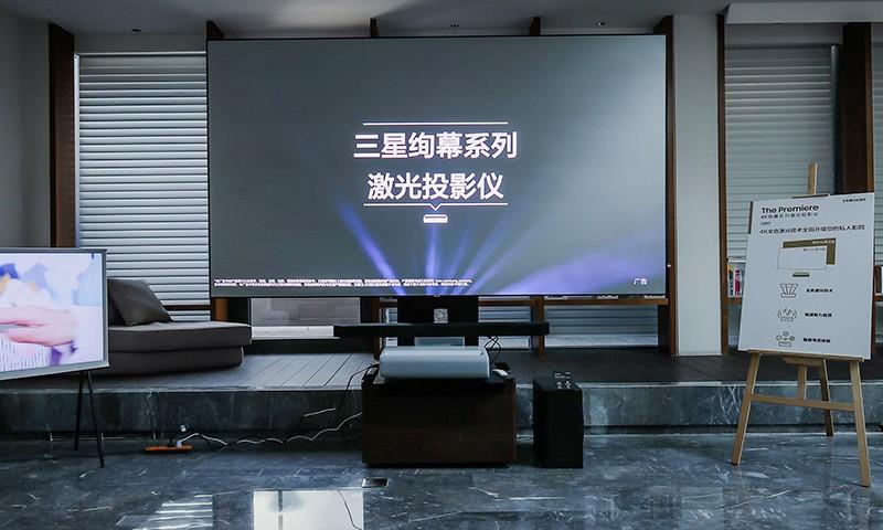 三星Lifestyle系列再添新员,The Premiere绚幕激光投影仪为你揭幕新的生活方式