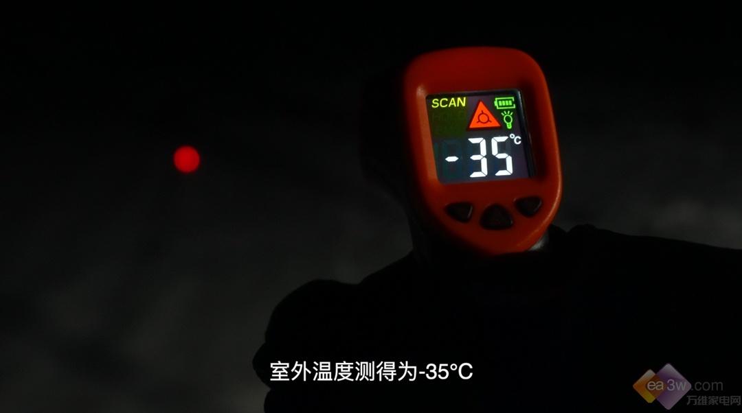 漠河极限挑战之旅:直面-48℃寒潮,四款空调制热性能谁更强?
