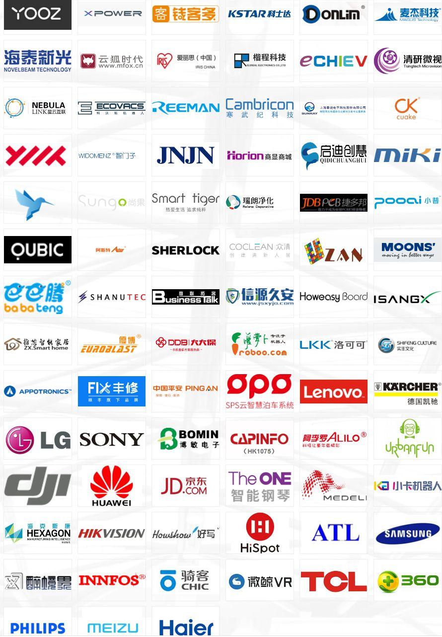 第二十屆CEEASIA2021亞洲消費電子展年終招展即將截止