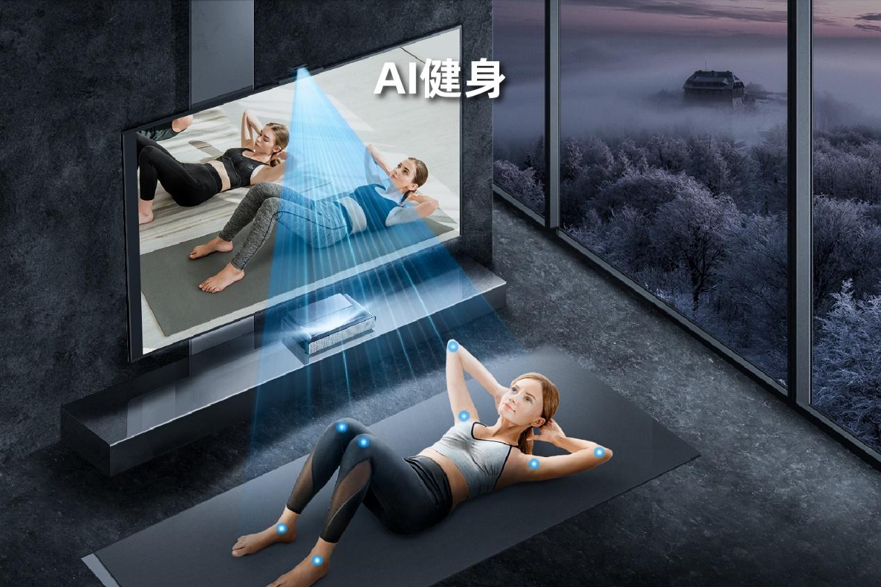 全球首款社交功能全色激光电视亮相CES