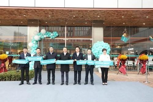 """擦亮""""品质高尚""""这块牌 全球首家海信会员体验店青岛开业"""