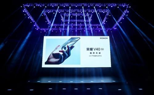 荣耀V40正式发布:120Hz高刷+300Hz高触 66W+50W双快充