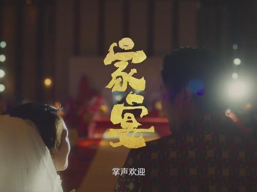 """""""有故事的菜""""燃爆岁末,中国新厨房让家宴更有温度"""