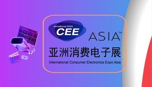 CEEASIA2021亚洲消费电子展开年报展优惠进行中