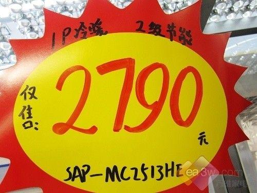 2790开卖 三洋心彩系列空调大中开降