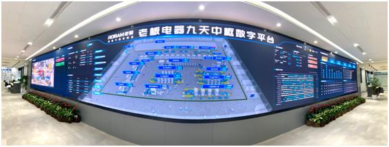 """走进老板电器""""未来工厂"""",探秘更适合中国厨电制造的发展新模式"""