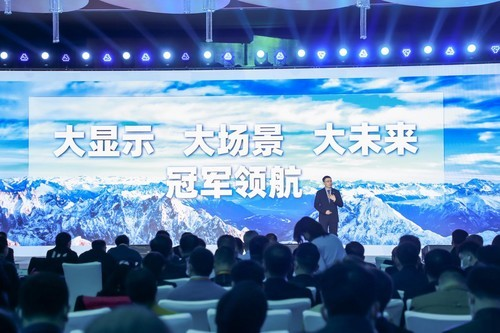 海信于芝涛:2025年海信大显示行业收入将突破千亿