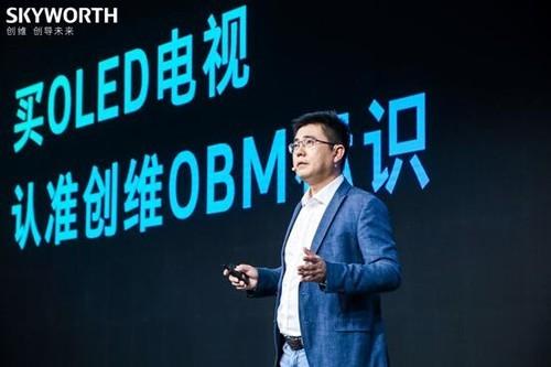 深耕OLED领域近十年 创维OBM自研自制能力持续引领行业