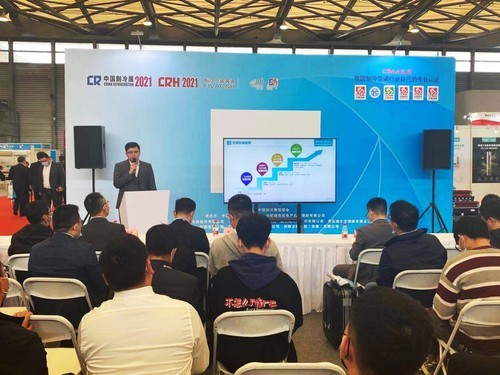 海信新风空调亮相2021中国制冷展,重塑用户健康空气生活