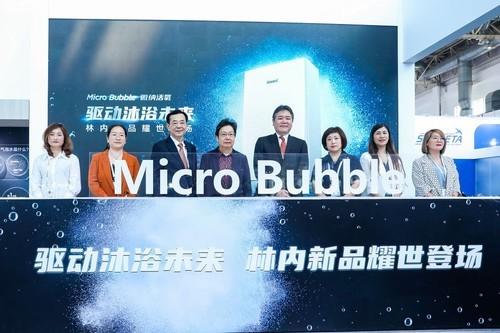 林内创新发明Micro Bubble微纳活氧热水器 开启沐浴科技3.0时代