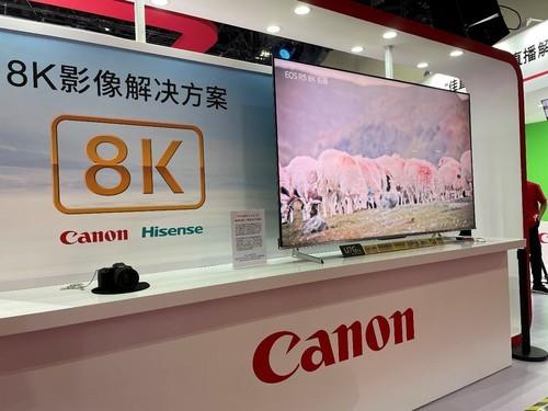 海信、佳能强强联合,推进消费级8K影像解决方案