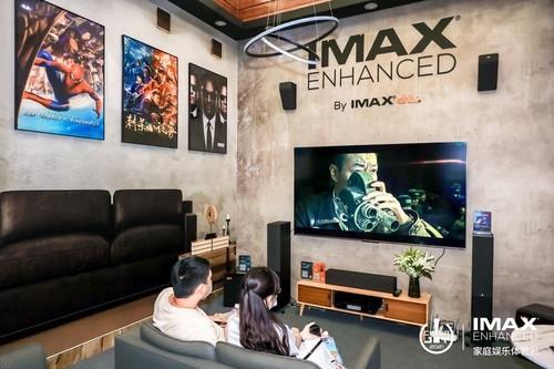 """海信U7嗨玩ChinaJoy, IMAX Enhanced认证缔造家庭影音""""黄金标准"""""""