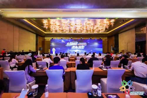 """从""""中国产品""""到""""中国品牌""""  ――《2020-2021年度中国家用电器行业品牌评价结果》在京发布"""