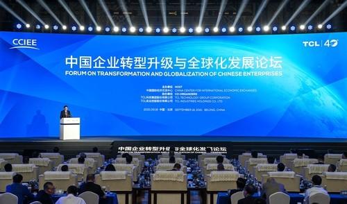 逆风向前,TCL李东生分享转型升级与全球化战略