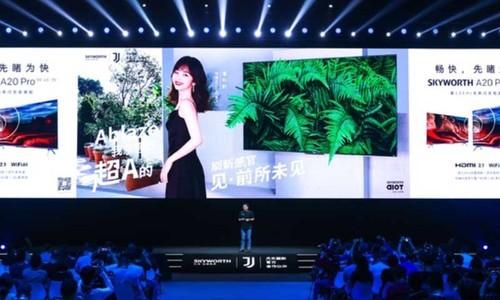 开启真120Hz四重高刷体验 创维A20 Pro惊艳上市