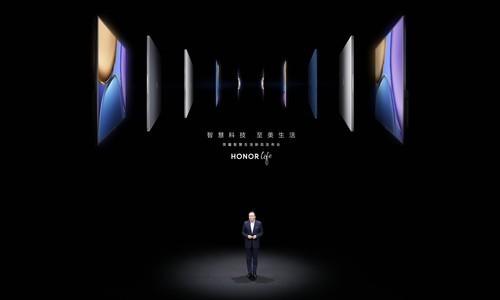 荣耀智慧生活新品发布会:荣耀MagicBook V 14领衔众新品助力高端化进程加速