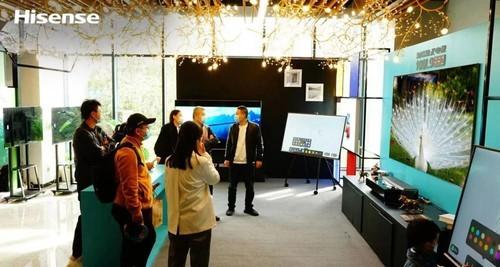 海信视像致力于打造显示技术高地,联合龙头企业共建省级研发平台