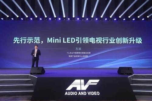 显示技术突围战,Mini LED引领电视行业创新升级