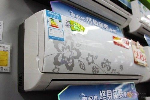 新品跌至最低价 志高节能空调促销中