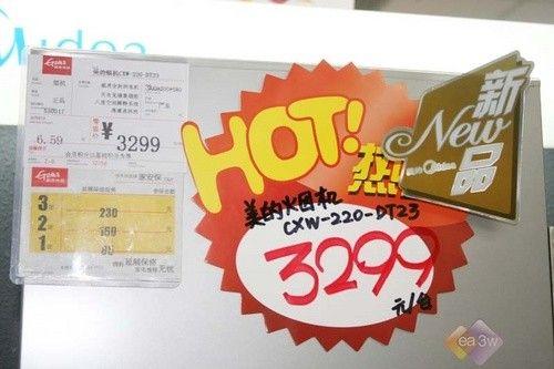 新品低价热销!美的油烟机DT23图赏