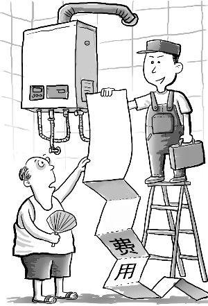 """买的只是裸机 厨电安装遭遇""""连环收费"""""""