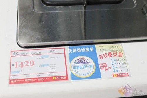 快来捡便宜!美的燃气灶Q636跌至千元