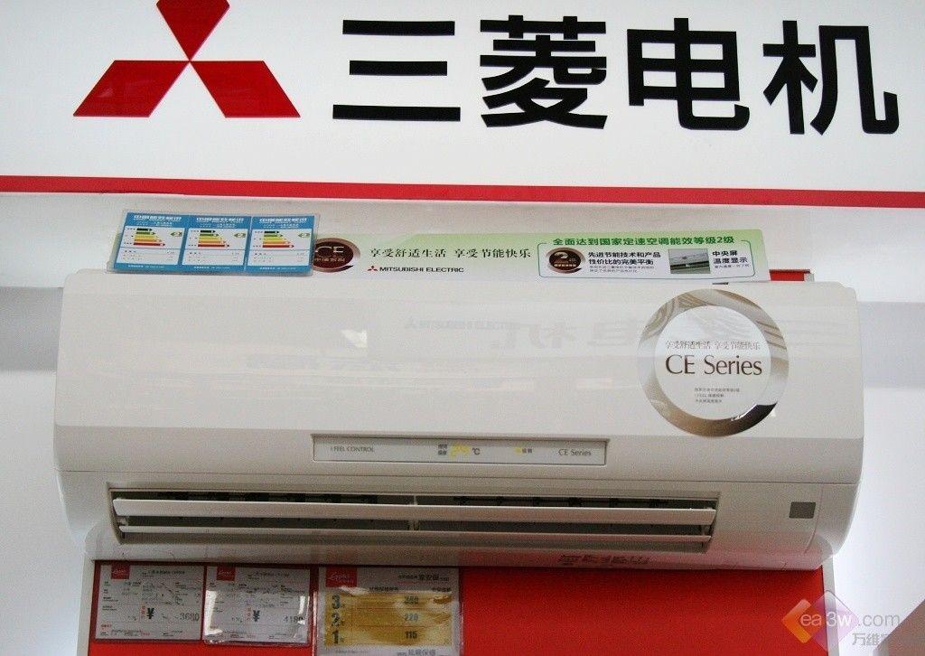 畅想享舒适生活 三菱电机空调国美降