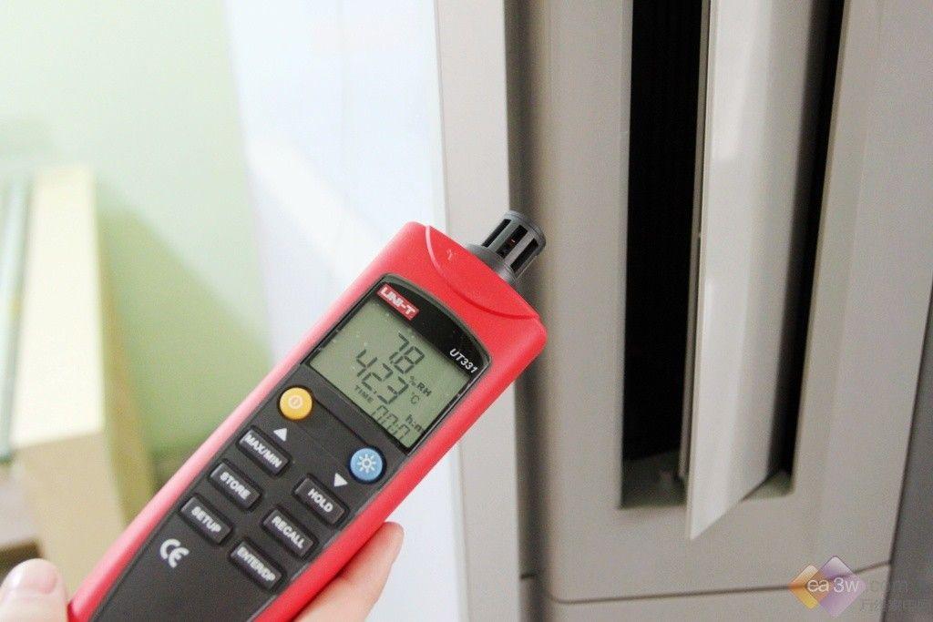 lg新品变频空调评测
