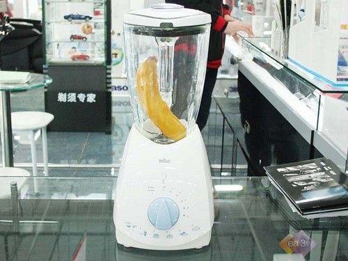 爆料多效合一 博朗碎冰果汁机MX2050