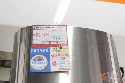 500元优惠 万和油烟机X03D跌入千元价