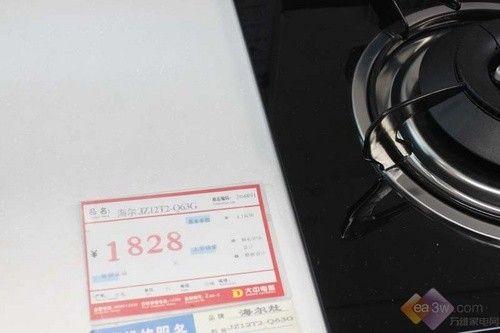 还能比它更便宜 海尔防爆燃气灶Q63G