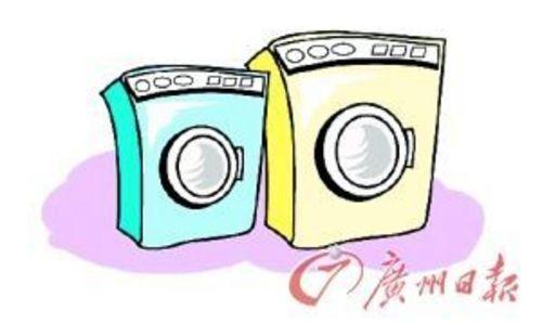 选用节能洗衣机省水省电有奇迹