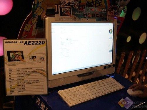 3D上市在即 微星AE2400触控电脑发布