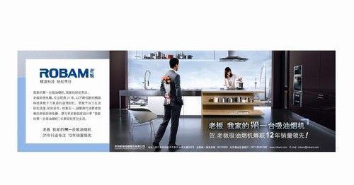 重庆老板维修电话服务中心