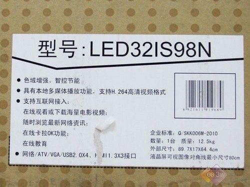 刀锋边框设计 康佳LED32IS98N真机图赏