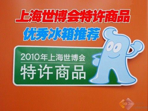 上海世博会相关文章,图图片