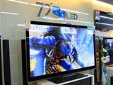从《阿凡达》说起 带你全面了解3D电视