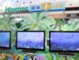 科博会:海信展示大批绿色创新成果