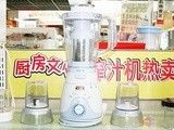 夏日果汁DIY!高性价比榨汁机推荐