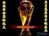 比南非世界杯还火 五月高关注手机盘点