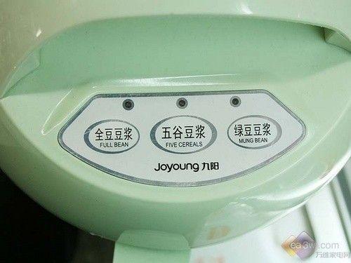 九阳豆浆机jydz-17a