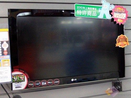 lg 32ld550-cb液晶电视