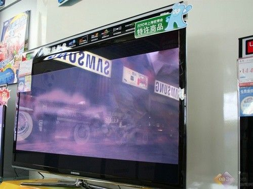 3D视角感受南非 三星UA55C7000电视促销