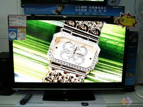 创维47L05HF液晶电视 旺季惊爆超低价
