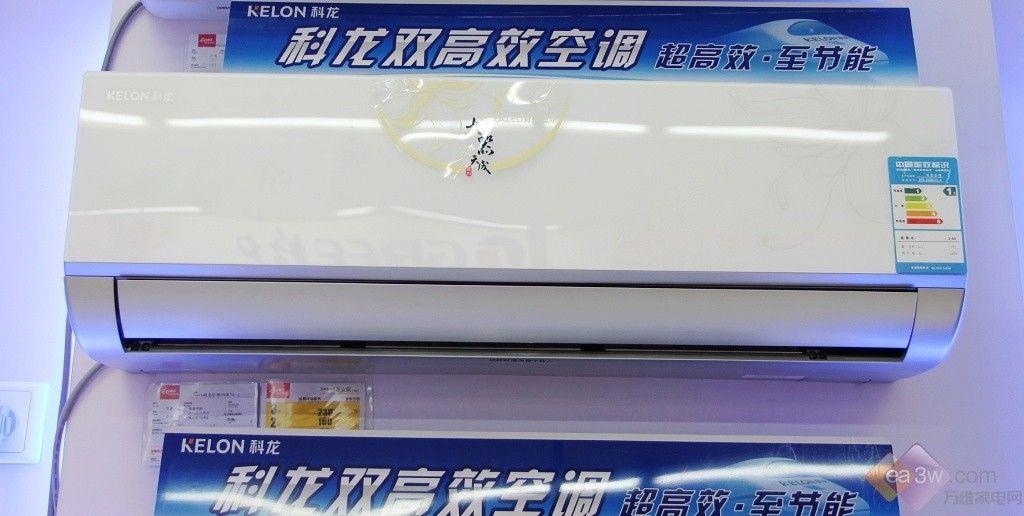 科龙 kfr-26gw/vl-1空调采用的自动清洁技术