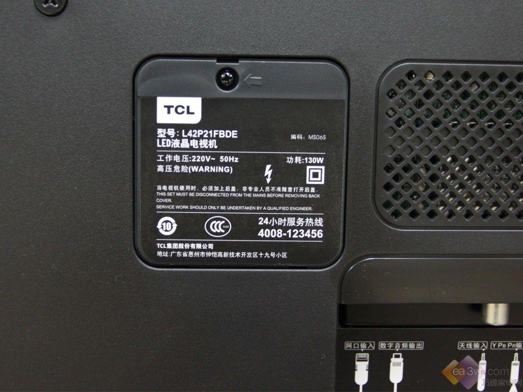 超薄机身 tcl l42p21fbde电视真机图赏