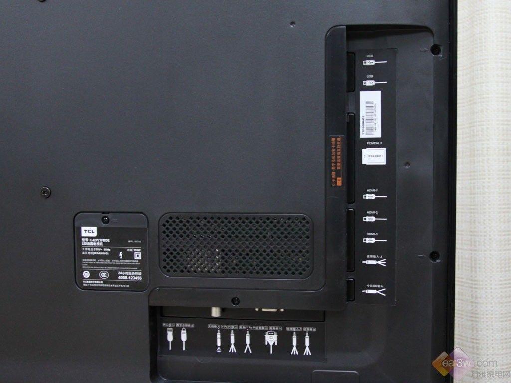 超薄led 一体机 tcl p21互联网电视评测